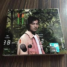 陈奕迅 Eason chen U87 cd+DVD 大马版 马来西亚 Malaysia press 绝版 签名版