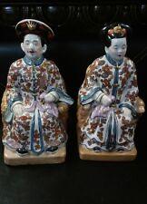 SET/PAIR of (2) LARGE Vintage Asian Porcelain STATUES FIGURINES( Estate find)