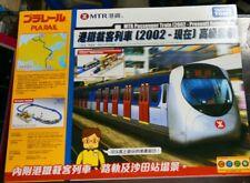 TOMY PLARAIL HONG KONG MTR EAST RAIL LINE TRAIN DELUXE SET W/ TRACKS 102960