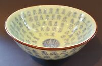 Chinese export celadon glaze vintage Victorian oriental antique character bowl