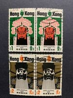 1974 Hong Kong Stamps: SC#297-8  Arts Festival Set Used-#2