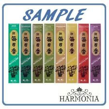 -SAMPLE-  MORNING STAR Incense 8 fragrances (Woody & Herbal)  2 stick of each