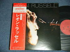 LEON RUSSEL Japan 1975 NM LP+Obi ATTENTION Limited Edition