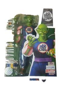 TAMASHII NATIONS Bandai S.H.Figuarts Piccolo Daimao King Piccolo Dragon Ball