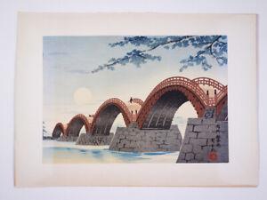 TOMIKICHIRO TOKURIKI Japanese Woodblock Print ca.1950 Published by Uchida Signed
