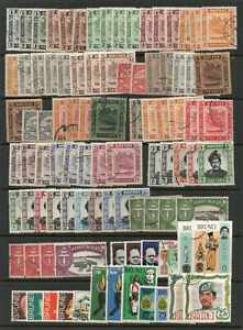 BRUNEI accumulation of good used stamps issued between 1924 and 1972