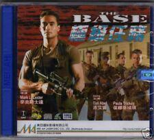 原裝正版 - 極級任務 (THE BASE) VCD