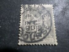FRANCE timbre CLASSIQUE 25 c., Sage, oblitéré, CACHET ROND cancel STAMP A1A