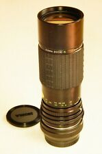 100-200mm zoom lens for your Olympus or Panasonic Micro 4/3 camera    .....Sigma