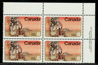 CANADA #643 8¢ Mennonite Settlers UR Inscription Block MNH