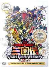 SD Gundam Sangoku - Brave Battle Warriors 1-51 End JPN Anime DVD