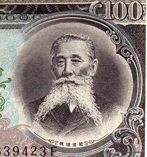 JAPON billet neuf de 100 YEN Pick90b ITAGAKI TAISUKE  1953 JAPAN UNC