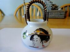JAPANESE MINIATURE CERAMIC POT WITH WOOD/ METAL HANDLE- MAKERS MARK ON SIDE??