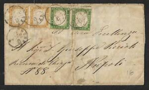 SARDINIA ITALY MULTIFRANKING COVER TO NAPOLI 1863 SCARCE