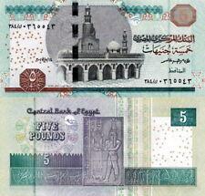 EGITTO - Egypt 5 pounds 2017 - FDS UNC
