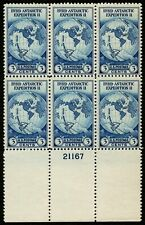 US 1933 #733 - 3c Byrd Expedition Bottom Plate Block of 6 NG Mint MNG VF