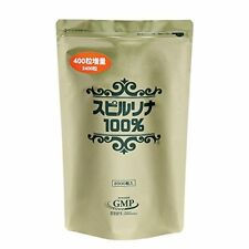 Spirulina 100% 2400 grains 200mg about two months From Japan