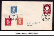 PHILIPPINES - 1944 5c ENVELOPE TO MANILA - UPRATED - USED
