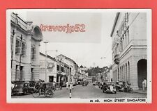More details for high street singapore rp pc unused ref t116