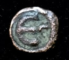 Anastasius Byzantine 5 Nummi Pentanummium, constantinople