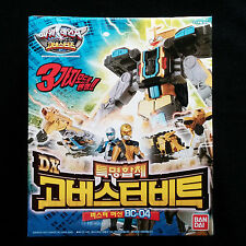 Bandai Power Rangers GO BUSTERS DX GO-BUSTER BEET Machine BC-04 Tokumei Sentai