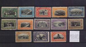 ! Panama 1915-1920. Stamp. YT#107/119(N/U). €247.00!