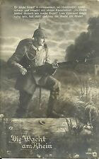 GERMANY, WWI POSTCARD. YEAR 1915, MILITARY, FELDPOST, DER WACHT AM RHEIN # 03