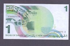 RARRE!! ISRAEL BANKNOTE, MISSED SERIAL NUMBER!!! 1 SHEKEL  1986,UNC