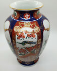 Gold Imari hand painted Porcelain vase
