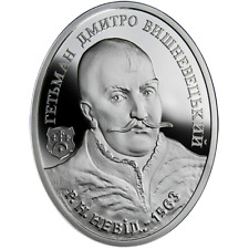 Niue 2014 1$ Dmytro Vyshnevetsky Proof Silver Coin