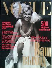 VOGUE RUSSIA FASHION MAGAZINEDECEMBER 2004 Ingeborga Dapkunaite