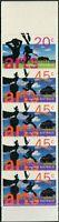 Australia booklet 1996 SG1643 Arts Councils MNH