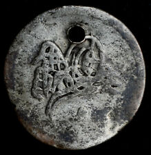 Turkey 5 Para AH1203 1789-1807 silver 5P Selim III Ottoman Empire Islambul Rare!