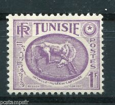 TUNISIE 1950-53, timbre 339, CHEVAL, HORSE, MUSEE CARTHAGE, neuf (*)