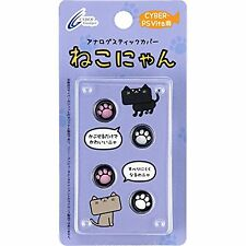 Cyber Analog-stick cover cat (Ps Vita) black New from Japan F/S w/Tracking