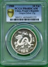 CHINA  LUNAR SERIES 1988  DRAGON  SILVER  10 YUAN   PCGS   PF 68 D CAMEO