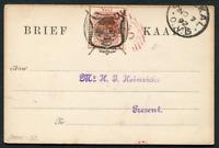 "ORANGE FREE STATE (21501) red ""20"" numeral/Senekal cancel/Post Card"