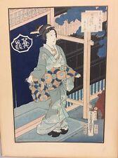 "Japanese Wood Block Print, Utagawa Kunisada 9.75""x14.75"""