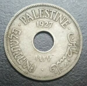 1927 PALESTINE 10 MILS COIN BRITISH MANDATE KM 4 FINE - VF