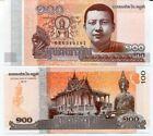 Billete de 100 riels de Camboya
