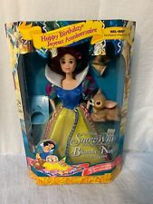 Snow White Doll Happy Birthday NIB 1996 NIB 16535