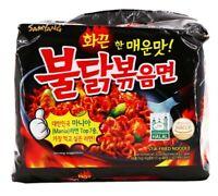 Samyang Buldak Hot Chicken Flavor Ramen -- 140g 5Packs