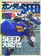 Media Works blitz Mook series Gundam Seed -MSV path - transfected guide