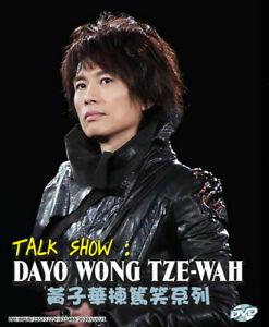 DVD Talk Show : DAYO WONG TZE-WAH 黃子華棟篤笑系列 All Region FREE SHIP