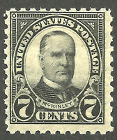 US #588 MNH OG ~1923+ Rotary Press Printing / Perf 10 ~ Fresh & Sound