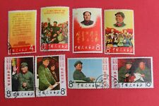 CHINA stamp 1967 W2 Chairman Mao Great Teacher used
