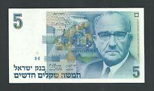ISRAEL 5 NEW SHEQALIM 1985 Levi Eshkol P-52a UNC