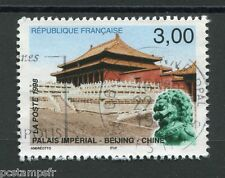 FRANCE - 1998, timbre 3173, FRANCE-CHINE, EMISSION COMMUNE, oblitéré