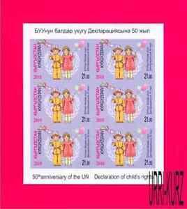 KYRGYZSTAN 2010 Children Child Rights ONU UNO UN Declaration imperf m-s Klb.607B