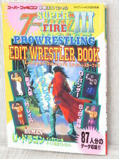 SUPER FIRE PROWRESTLING III 3 EDIT WRESTLER BOOK Guide Nintendo SFC 1993 KB